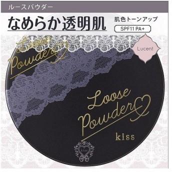 【ゆうパケット発送です!全国一律290円】kiss(キス) ルースパウダー ルーセント 9g
