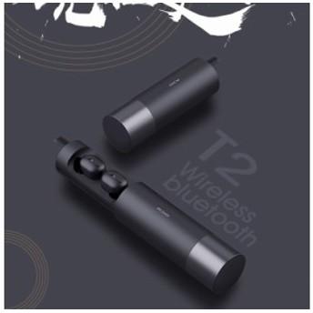 [19年最新] QCY T2 ゲーミング対応 ワイヤレスイヤホン Bluetooth 5.0 完全ワイヤレス 左右分離型 ブルートゥース イヤホン ブラック