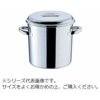 18-8テーパーキッチンポット 20cm 手付 019667-020
