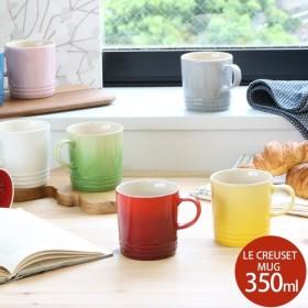 ルクルーゼ(ル・クルーゼ) マグ 350ml 80302-35 Le Creuset