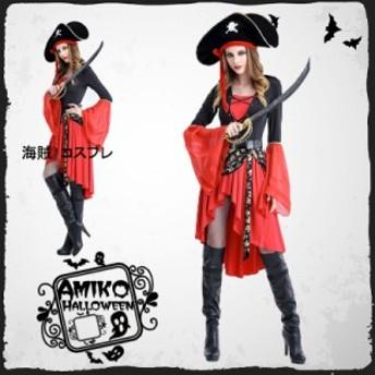 女海賊 コスプレ仮装 パイレーツ ハロウィン 海賊 小悪魔 グループ 衣装 3点セット 仮装 コスチューム キャラクター 女性 レディース