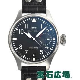 IWC (アイ・ダブリュー・シー) ビッグパイロットウォッチ IW500401 中古 メンズ 腕時計
