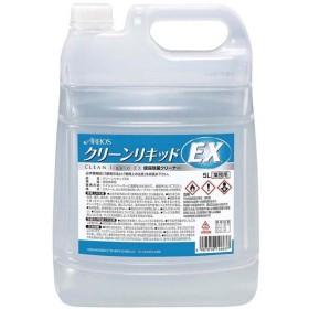 アルボース 便座除菌クリーナー クリーンリキッドEX 5L清掃・衛生用品