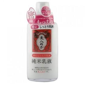 純米 乳液リッチタイプC(特にしっとり) 130ml