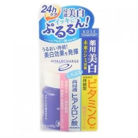 【医薬部外品】ヒアロチャージ ホワイト クリーム 60g