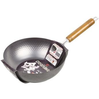 軽くてサビにくい鉄のいため鍋24cm