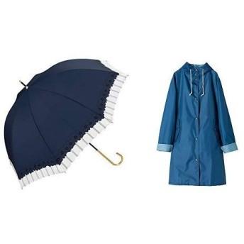 【セット買い】ワールドパーティー(Wpc.) 雨傘 長傘 ネイビー 58cm レディース リムストライプフラワー 17678-09 NV+レインコート ポンチョ レインウェア ブル