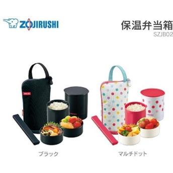 保温弁当箱 SZJB02 ブラック・マルチドット ZOJIRUSHI(象印)