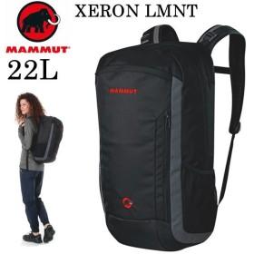 MAMMUT マムート Xeron LMNT リュックサック 22L 2510-02670