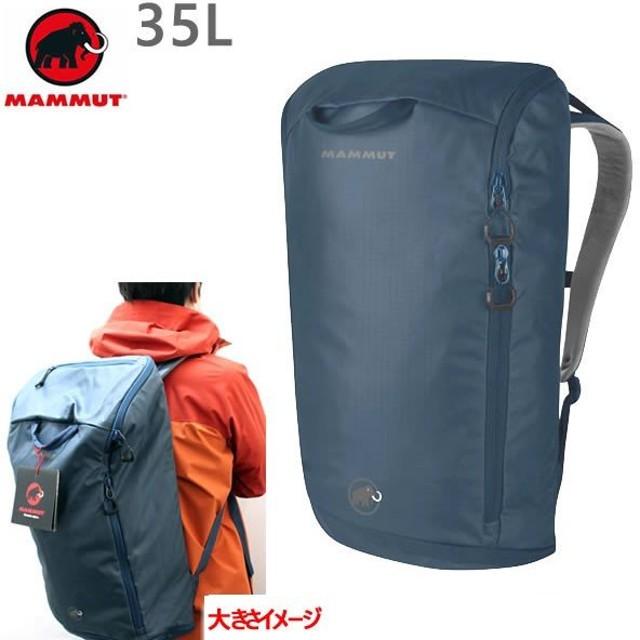 マムート リュック MAMMUT Neon Smart 35L Jay 2510-04020-50011 バックパック マムート バッグ