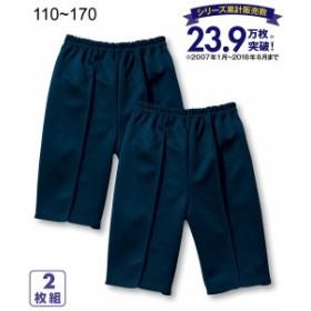 体操服 パンツ キッズ ズボン 2枚組 身長110~170cm 年中 通園 通学 ニッセン