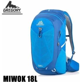 グレゴリー リュック デイパック MIWOK 18  ミウォック 18L /REFLEX BLUE リフレックスブルー 1114800602  GREGORY バッグ リュック 【C1】