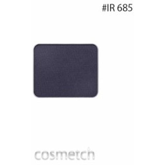 【1点までメール便選択可】 シュウ ウエムラ・プレスド アイシャドー IR #685 ブルー (アイシャドウ) レフィル