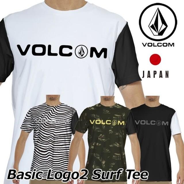 ボルコム ラッシュガードTシャツ Basic Logo 2 Surf Tee メンズ サーフT 半袖 半そで Volcom japan limited メール便可【返品種別SALE】