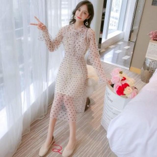 レディースドレス春夏秋 ワンピース  ドレス長袖 レースネットヤーンドレス