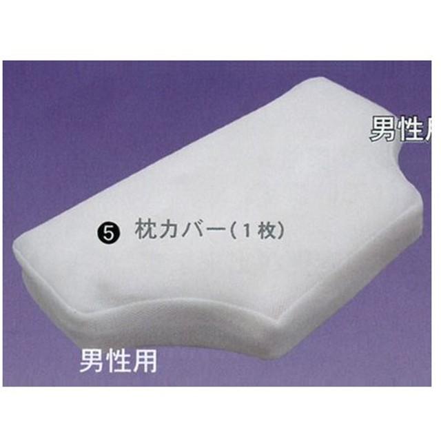 筒井式 口腔保護枕・男性用 (横向き寝をしてもいい枕Deluxe)
