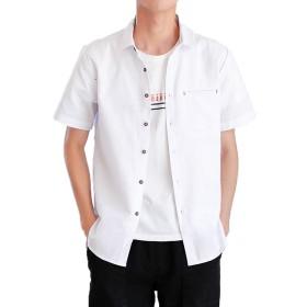 Hisitosa シャツ メンズ 半袖 レッドステッチ カジュアル オックスフォード シャツ 無地 夏服 トップス (ホワイト, Large)