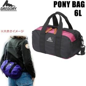 グレゴリー ポニーバッグ  ブラックフーシャ  6L   1101352577 男性女性  GREGORY  PONY BAG