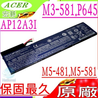ACER AP12A3I 電池 (原廠) 宏碁 AP12A3i AP12A4I M3-581TG M5-581TG