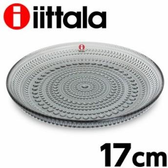 iittala Kastehelmi カステヘルミ プレート 17cm グレー