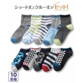 靴下 キッズ 男の子 丈違い ソックス 10足組  10足組 19.0~24.0cm ニッセン