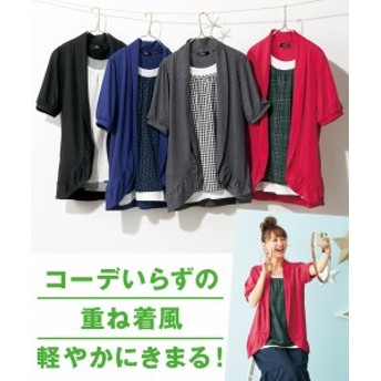 チュニック 大きいサイズ レディース 衿ぐり調整できる5分袖重ね着風 カットソー ピンク×グリーン系チェック/ブルー×ネイビー系ドット/