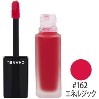 ルージュ アリュール インク【数量限定激安!】#162(エネルジック)6ml