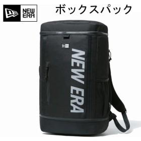 ニューエラ リュック NEWERA BOX BAG ボックスパック 26L プリントロゴ ブラック × リフレクトシルバー 12108790 バックパック バッグ 【C1】