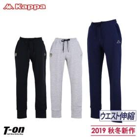 ロングパンツ レディース カッパ カッパスポーツ Kappa Sports 2019 秋冬 新作 ゴルフウェア