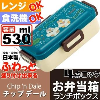 送料無料 チップ デール ふわっと盛付OK 弁当箱 PFLB6キャラクターグッズ お弁当箱 ランチボックス Sk1301