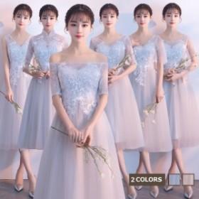 ブライズメイドドレス 大きいサイズ 結婚式 ウェディングドレス お呼ばれドレス 20代 30代 二次会 パーティードレス 花嫁 謝恩会 フォー
