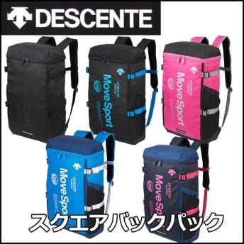 デサント (DESCENTE )  メンズ スクエアバックパック DMALJA04 MOVE sports 通学 部活 スポーツ バッグ  リュック