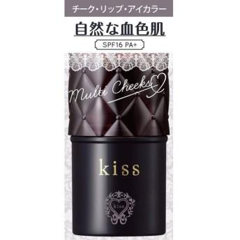 【ゆうパケット発送です!全国一律290円】kiss(キス) マルチチークス B06
