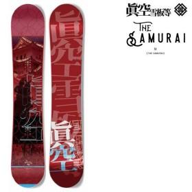 眞空雪板等 侍 THE SAMURAI(19-20 2020)日本正規品 MAKUW マクウセッパントウ スノーボード