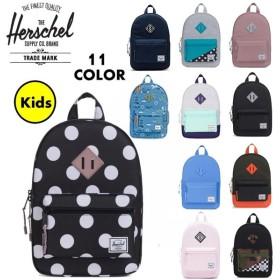 Herschel Supply  ハーシェルサプライ バックパック キッズ 子供用 / HERITAGE KIDS / 11カラー展開 / 9L