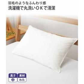 枕 フォスフレイクス ピロー 43×63cm 年中  ホワイト ピロー43×63cm ニッセン