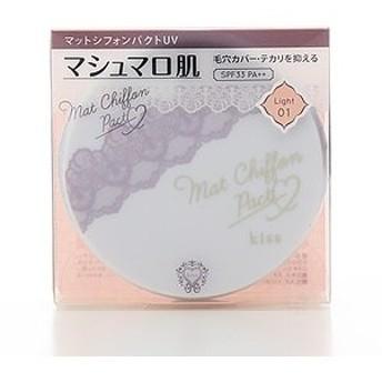 【ゆうパケット発送です!全国一律290円】kiss(キス) マットシフォンパクトUV 01 ライト