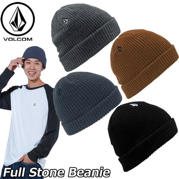 Volcom Traction Cuff Kid Youth Big Boys Beanie Hat One Size NWT AUTHENTIC