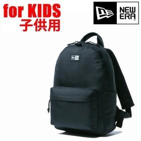 ニューエラ リュック キッズ Kids ライトパック ブラック 11556640 ニューエラ 子供用,newera リュック