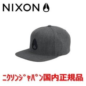 国内正規品 NIXON ニクソン Cap/キャップ/帽子 メンズ レディース SIMON SNAPBACK HAT/サイモン スナップバック ハット NC20582026-00