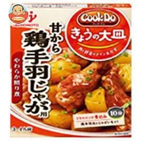 【送料無料】味の素 CookDo(クックドゥ)  鶏手羽じゃが用 100g×10個入