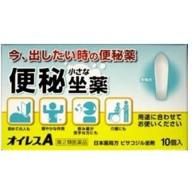 【第2類医薬品】オイレスA 10個