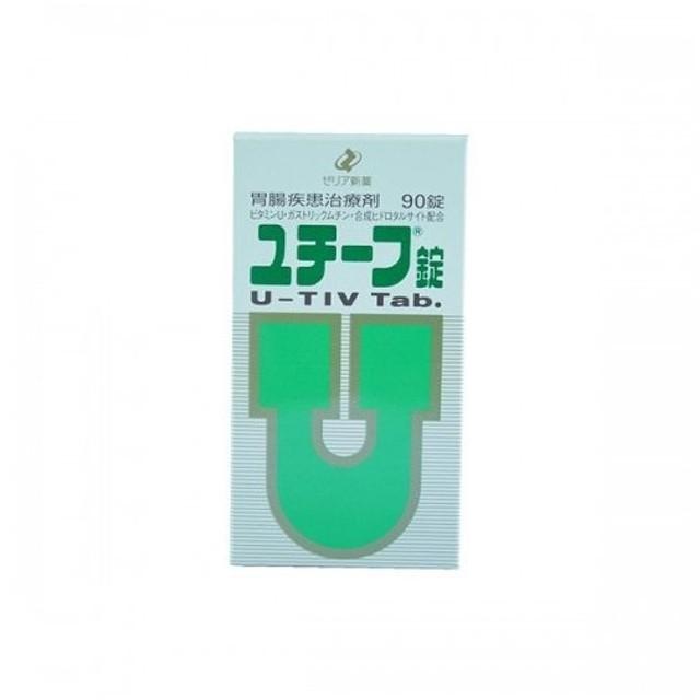 【第2類医薬品】ユチーフ錠 90錠