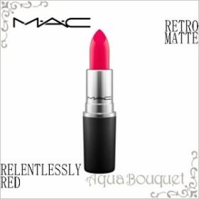 マック レトロ マット リップスティック 3g リレントレスリー レッド (RELENTLESSLY RED) M.A.C RETRO MATTE LIPSTICK