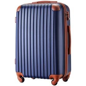 [トラベルハウス] Travelhouse スーツケース 超軽量 TSAロック搭載 ABS 半鏡面仕上げ4輪 ファスナータイプ 【一年安心保証】(S, ネイビー+ブラウン)