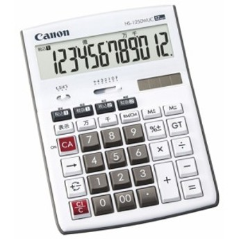 CANON HS-1250WUC 抗菌・千万単位 2種類の税率計算対応モデル 12桁