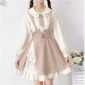 Lolitaロリ 二次元 少女復古/ベージュ シャツ+可愛い サロペットスカート/セット2点セット