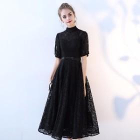 ハイネックドレス ブラック パーティードレス 大きいサイズ サイズ指定可 半袖ドレス  結婚式レッド ブラックフォーマル 二次会 披露宴
