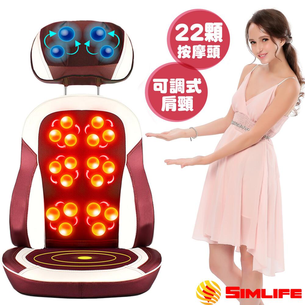 simlife溫熱版22顆按摩頭椅墊