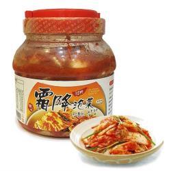 【韓之味】經典霜降泡菜900公克